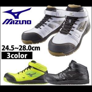 ポイント10倍! MIZUNO ミズノ 安全靴 ミズノプロテクティブスニーカー ミッドカット C1GA1602|kanamono1