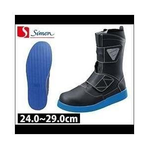 Simon|シモン|安全靴|ロードマスター RM138|kanamono1