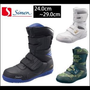 Simon|シモン|安全靴|鳶技 メッシュタイプ S038|kanamono1