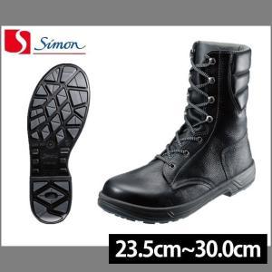 シモン 安全靴 SS33 メンズ レディース 女性対応|kanamono1