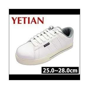 安全靴 スタンダード セーフティースニーカー N6001 イエテン|kanamono1