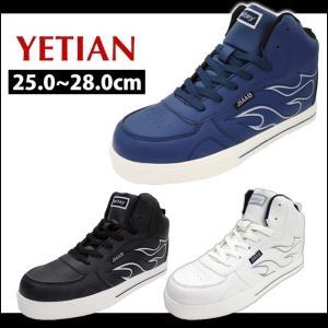 安全靴 ハイカット セーフティースニーカー Y7060 HC イエテン|kanamono1