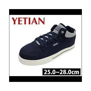 安全靴 ハーフ セーフティースニーカー N6007 イエテン|kanamono1