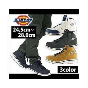 安全靴 Dickies ディッキーズ ハイカット 安全スニーカー D-3308 軽量 メンズ メッシュ 通気性 セーフティーシューズ おしゃれ セーフティ 作業靴 4E|kanamono1