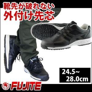 富士手袋工業 安全靴 ブレリス オーバーキャップスニーカー 8126|kanamono1