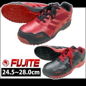 富士手袋工業 安全靴 ブレリス セーフティスニーカー 8125|kanamono1