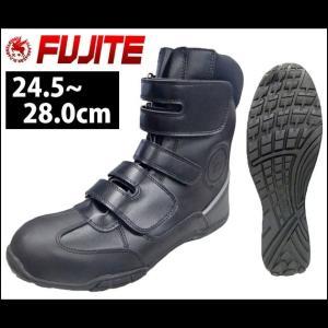 富士手袋工業 安全靴 勝鳶 高所用ブーツ 8124|kanamono1