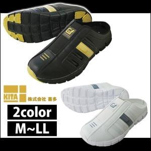 喜多 作業靴 クロッグシューズ MK-870 kanamono1