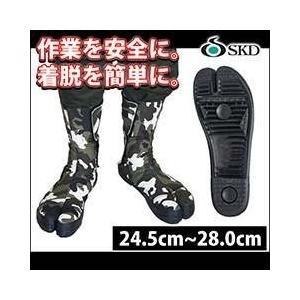 荘快堂 安全靴 高所適応安全たび M-3001|kanamono1