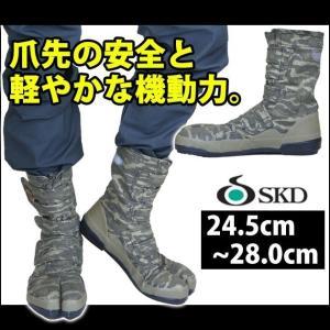 荘快堂 安全靴 股付安全シューズ エル・ウィンズ VO-802|kanamono1