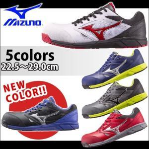 ポイント10倍!あすつく 安全靴 MIZUNO ミズノ プロテクティブスニーカー オールマイティ LS C1GA1700 作業靴 メンズ レディース 女性 おしゃれ 軽量 セーフティ|kanamono1