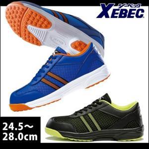 XEBEC ジーベック 安全靴 セフティシューズ 85406|kanamono1