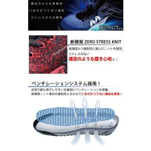 安全靴 メンズ ハイカット 軽量 おしゃれ セーフティーシューズ メッシュ 耐油 4E 丸五 マンダムニット #002|kanamono1|02