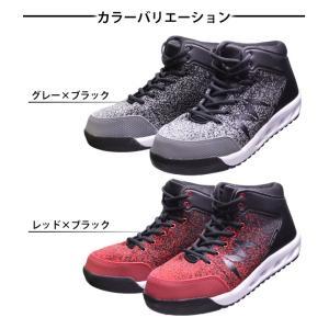 安全靴 メンズ ハイカット 軽量 おしゃれ セーフティーシューズ メッシュ 耐油 4E 丸五 マンダムニット #002|kanamono1|03