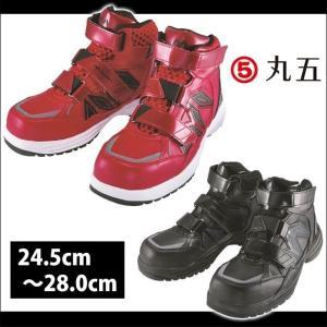 丸五 安全靴 マンダムセーフティ #742|kanamono1
