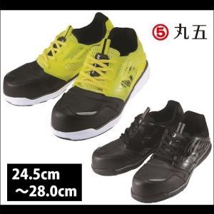 丸五 安全靴 マンダムセーフティ #747|kanamono1