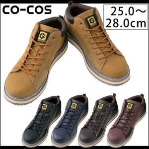 CO-COS コーコス 安全靴 アメリカンブーツセーフティー GL-150|kanamono1