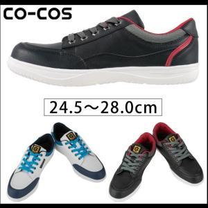CO-COS コーコス 安全靴 ローカットセーフティー GL-38100|kanamono1