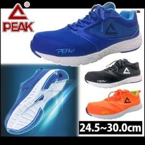 PEAK|ピーク|安全靴|PEAK SAFETY RUN-4501|kanamono1