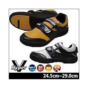 日進ゴム 作業靴 HyperV 屋根プロII #1300|kanamono1