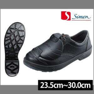 シモン 安全靴 SS11樹脂甲プロD-6 メンズ レディース 女性対応|kanamono1