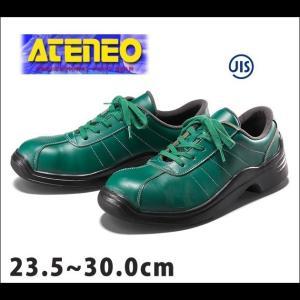 青木産業|安全靴|grandees(グランディズ) HT-1|kanamono1