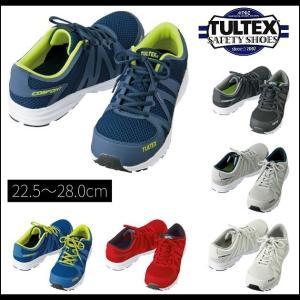 TULTEX タルテックス 安全靴 セーフティシューズ 51649|kanamono1