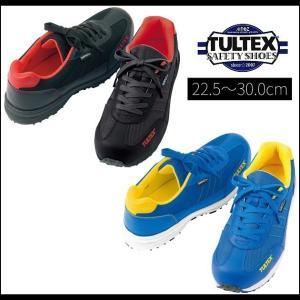 TULTEX タルテックス 安全靴 セーフティシューズ 56381|kanamono1