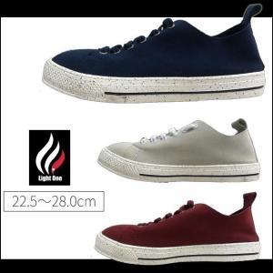 Light One(ライトワン)|安全靴|セーフティシューズ LO-001|kanamono1