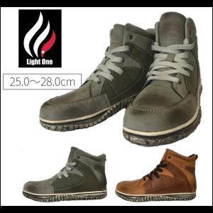 Light One(ライトワン)|安全靴|セーフティシューズ LO-002|kanamono1