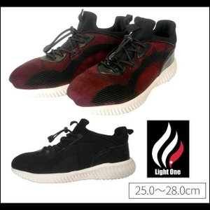 Light One(ライトワン)|安全靴|セーフティシューズ LO-003|kanamono1