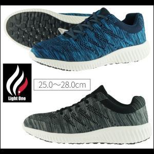 Light One(ライトワン)|安全靴|セーフティシューズ LO-004|kanamono1