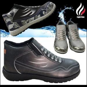 Light One(ライトワン) 安全靴 セーフティシューズ LO-006|kanamono1