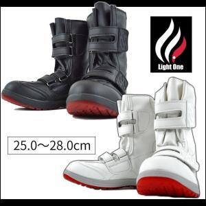 Light One(ライトワン)|安全靴|セーフティシューズ LO-009|kanamono1