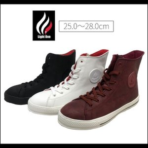 Light One(ライトワン)|安全靴|セーフティシューズ LO-010|kanamono1