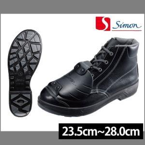 シモン 安全靴 SS22樹脂甲プロD-6 メンズ レディース 女性対応|kanamono1