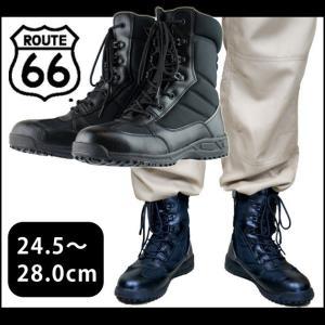 ROUTE66 安全靴 ルート66 長編 66-10|kanamono1