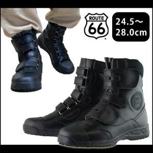 ROUTE66 安全靴 ルート66 オーバーキャップ 3本ベルト 66-20|kanamono1