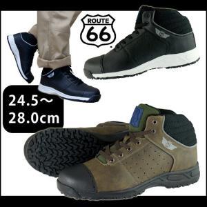 ROUTE66|安全靴|ルート66 オーバーキャップ ミドルカット 66-392|kanamono1