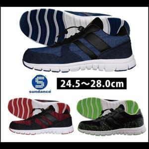 sundance サンダンス 安全靴 セフティ―スニーカー RZ-01 RZ-02 RZ-03|kanamono1