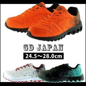 GDJAPAN|ジーデージャパン|安全靴|スポーティ軽量ワークシューズ GD-611 GD-612 GD-613|kanamono1
