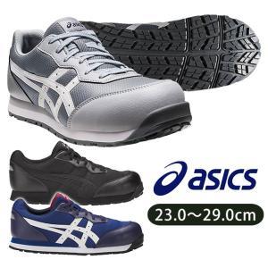 【26日ポイント15倍!】安全靴 ウィンジョブCP201 FCP201 asics アシックス|kanamono1
