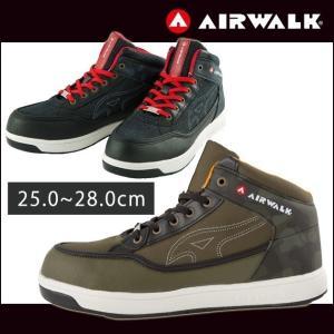 AIRWALK|エアーウォーク|安全靴|AW-660 AW-670|kanamono1