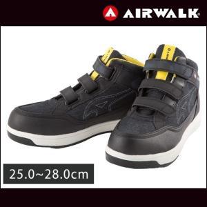 AIRWALK エアーウォーク 安全靴 マジックテープタイプ AW-680|kanamono1