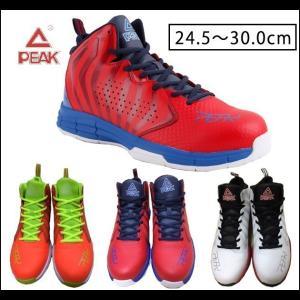 PEAK|ピーク|安全靴|PEAK SAFETY BAS-4504|kanamono1