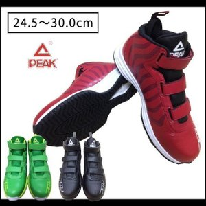 PEAK|ピーク|安全靴|PEAK SAFETY BAS-4503|kanamono1