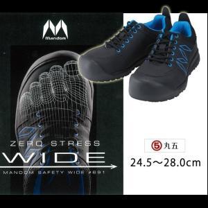 丸五 安全靴 マンダムセーフティWIDE #691|kanamono1