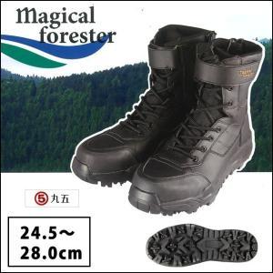丸五 安全靴 マジカルフォレスタ― #005|kanamono1