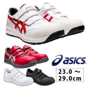 安全靴 ウィンジョブCP301 FCP301 asics アシックス|kanamono1