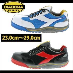 安全靴 DIADORA ディアドラ RAGGIANA ラジアナ RG-14 RG-23|kanamono1